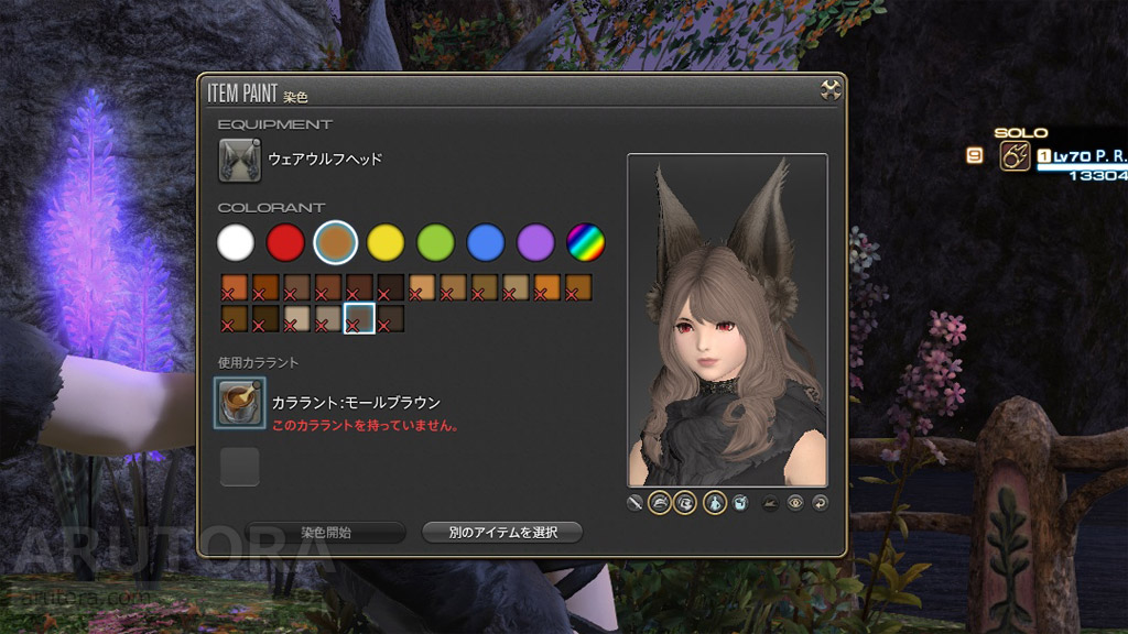 2017_10_21_1_5