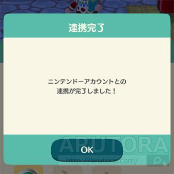 2017_11_24_2_5