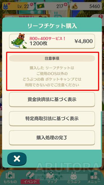 2017_11_29_1_3