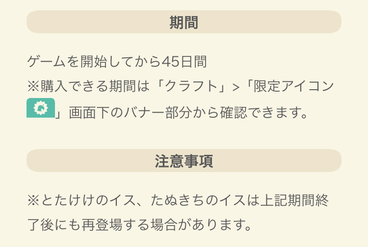 2017_12_04_2_4