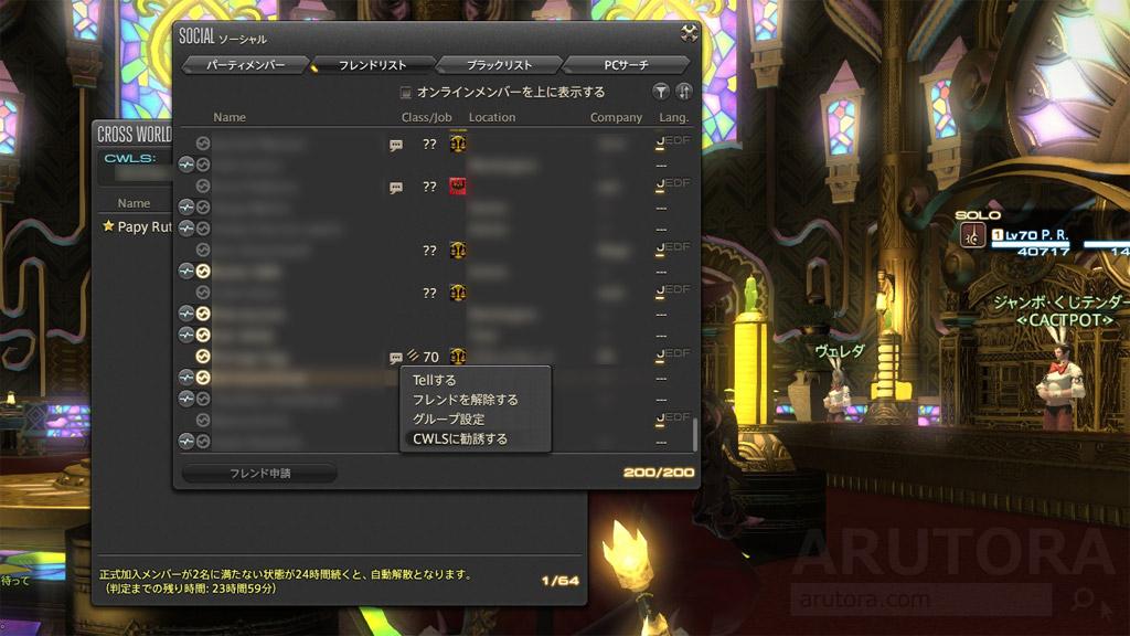 2018_05_31_1_3