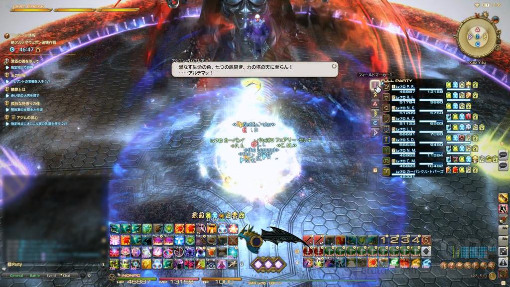 2018_07_14_1_5