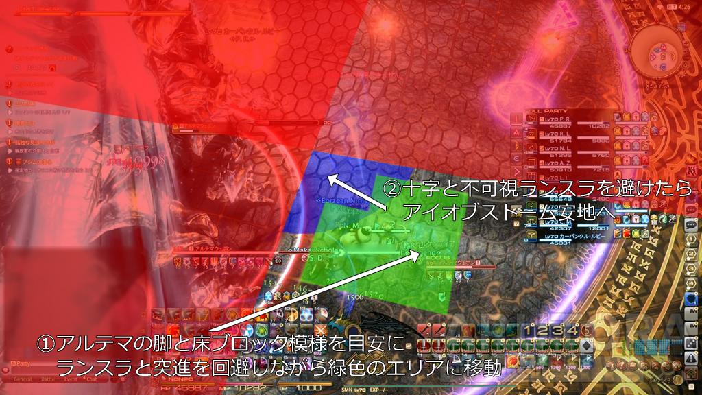 2018_07_23_1_23